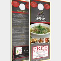 Ipho Restaurant